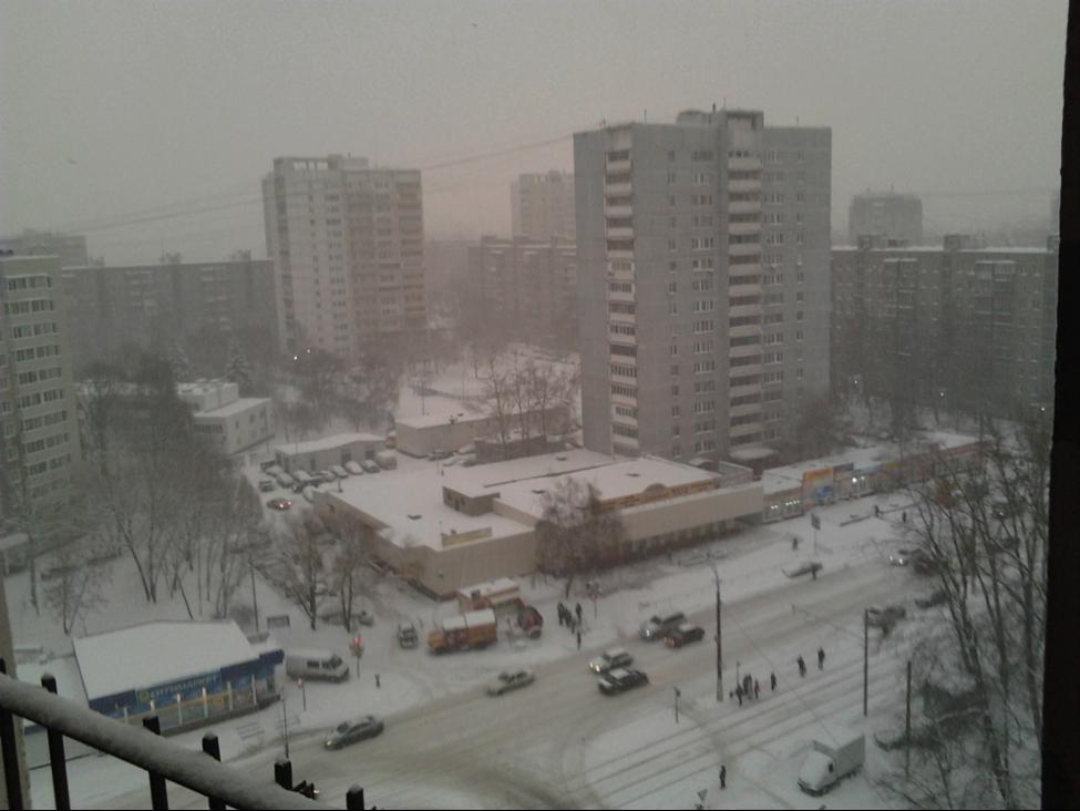 La vista de Moscú desde mi departamento / Archivo del autor